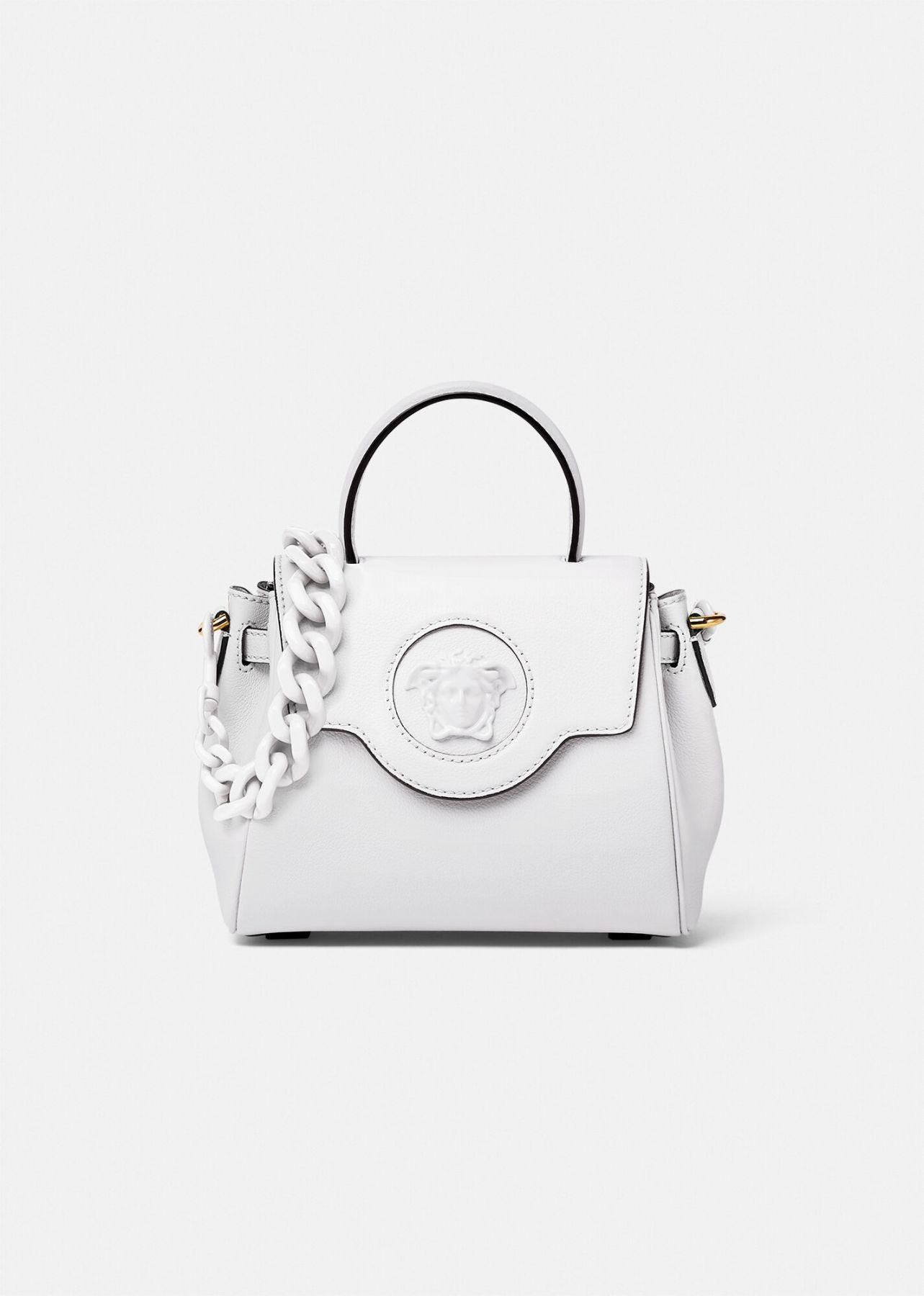 Сумка Versace белая