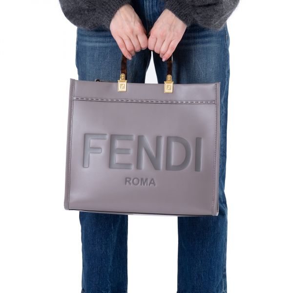 Сумка Fendi SUNSHINE серая