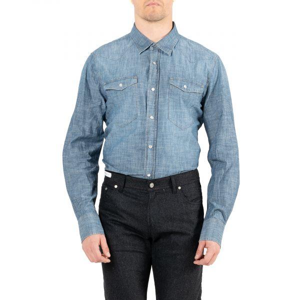 Рубашка длин.рук. Eleventy синяя