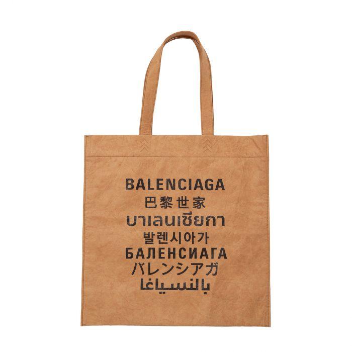 Сумка Balenciaga бежевая