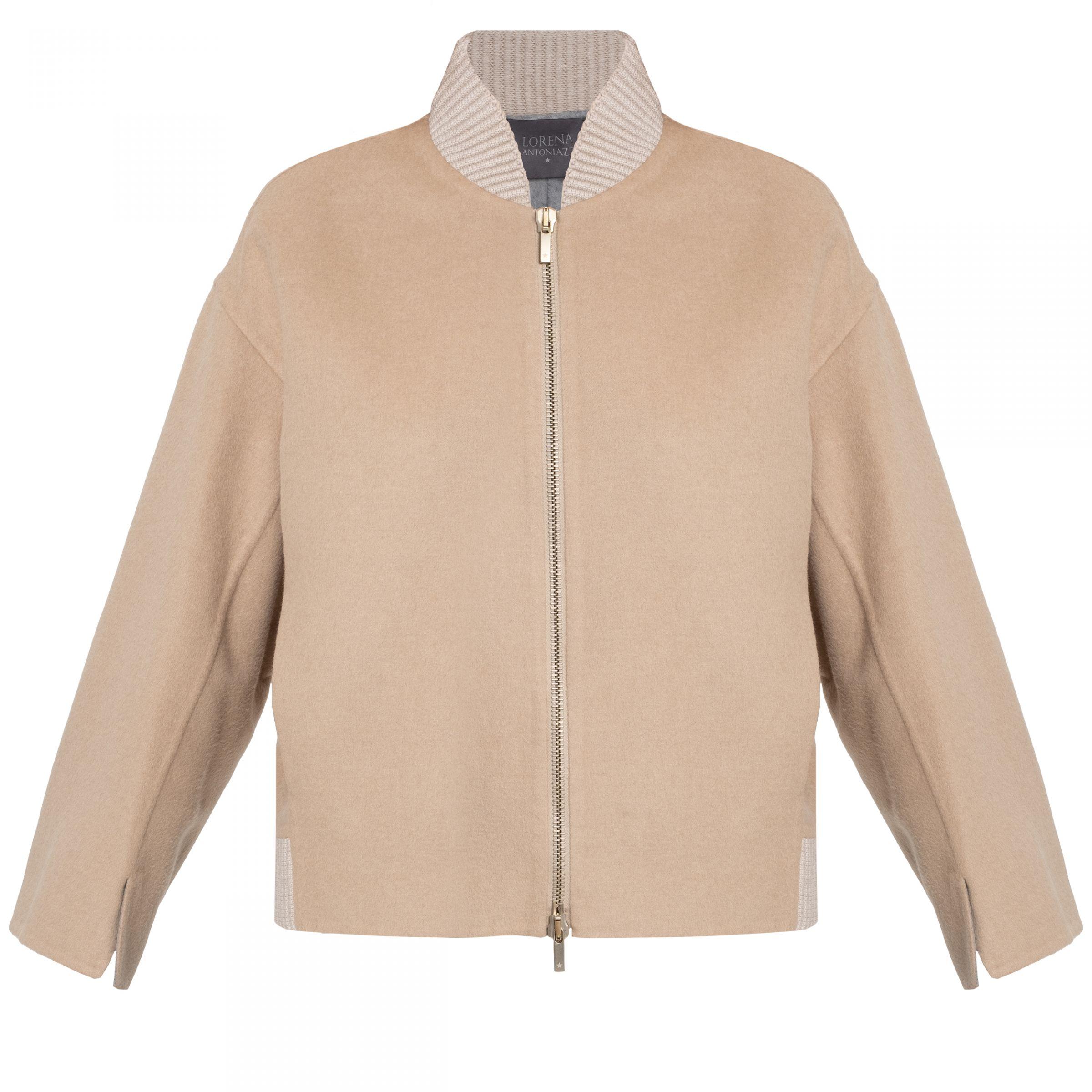 Куртка Lorena Antoniazzi бежевая