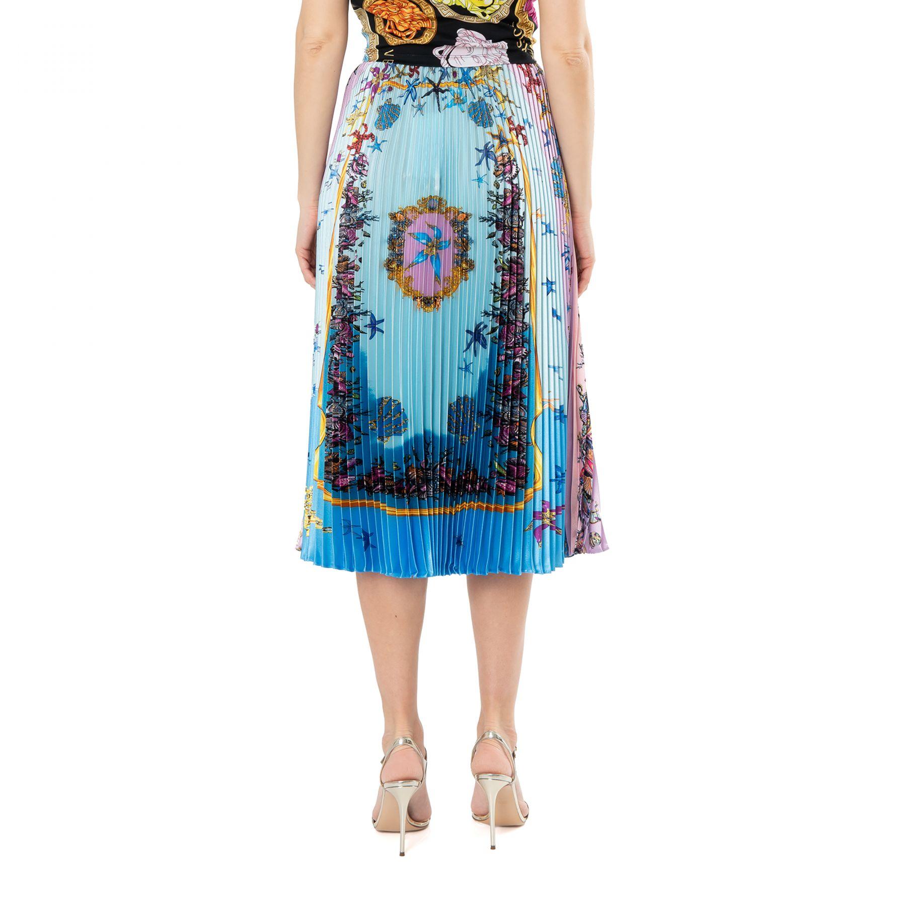 Юбка длинная Versace разноцветная
