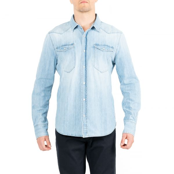 Рубашка длин.рук. Eleventy голубая