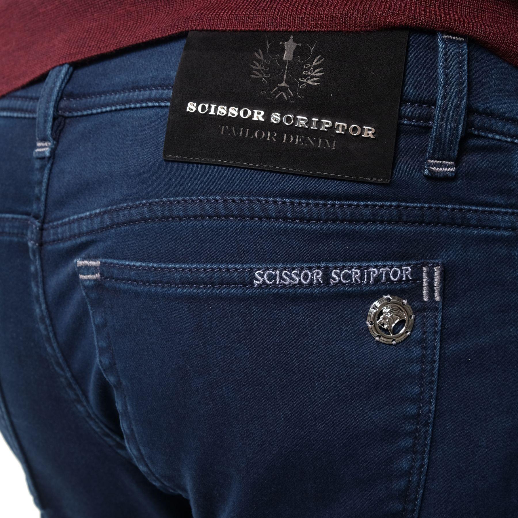 Джинсы Scissor Scriptor темно-синие