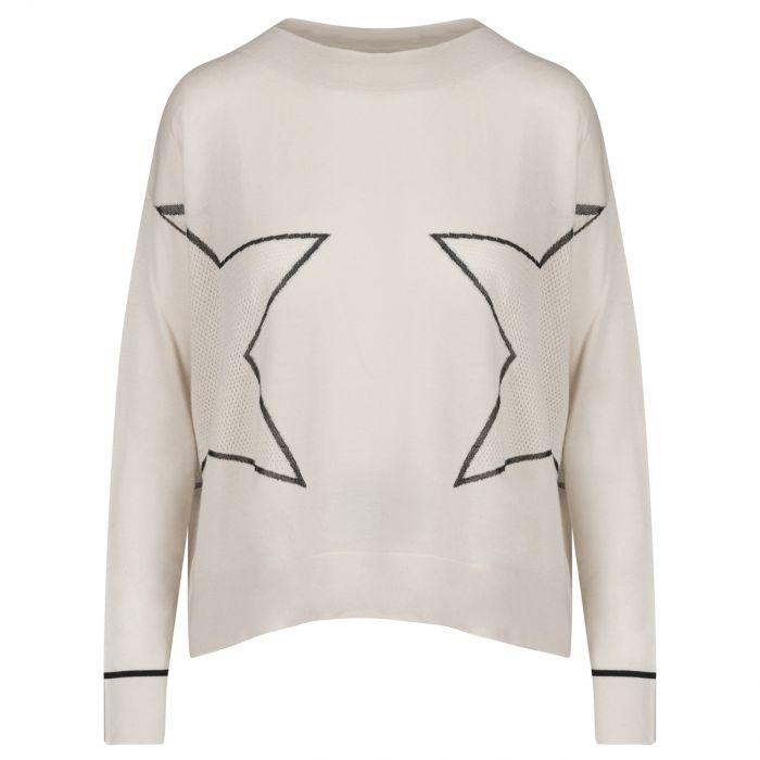 Пуловер Lorena Antoniazzi бежевый