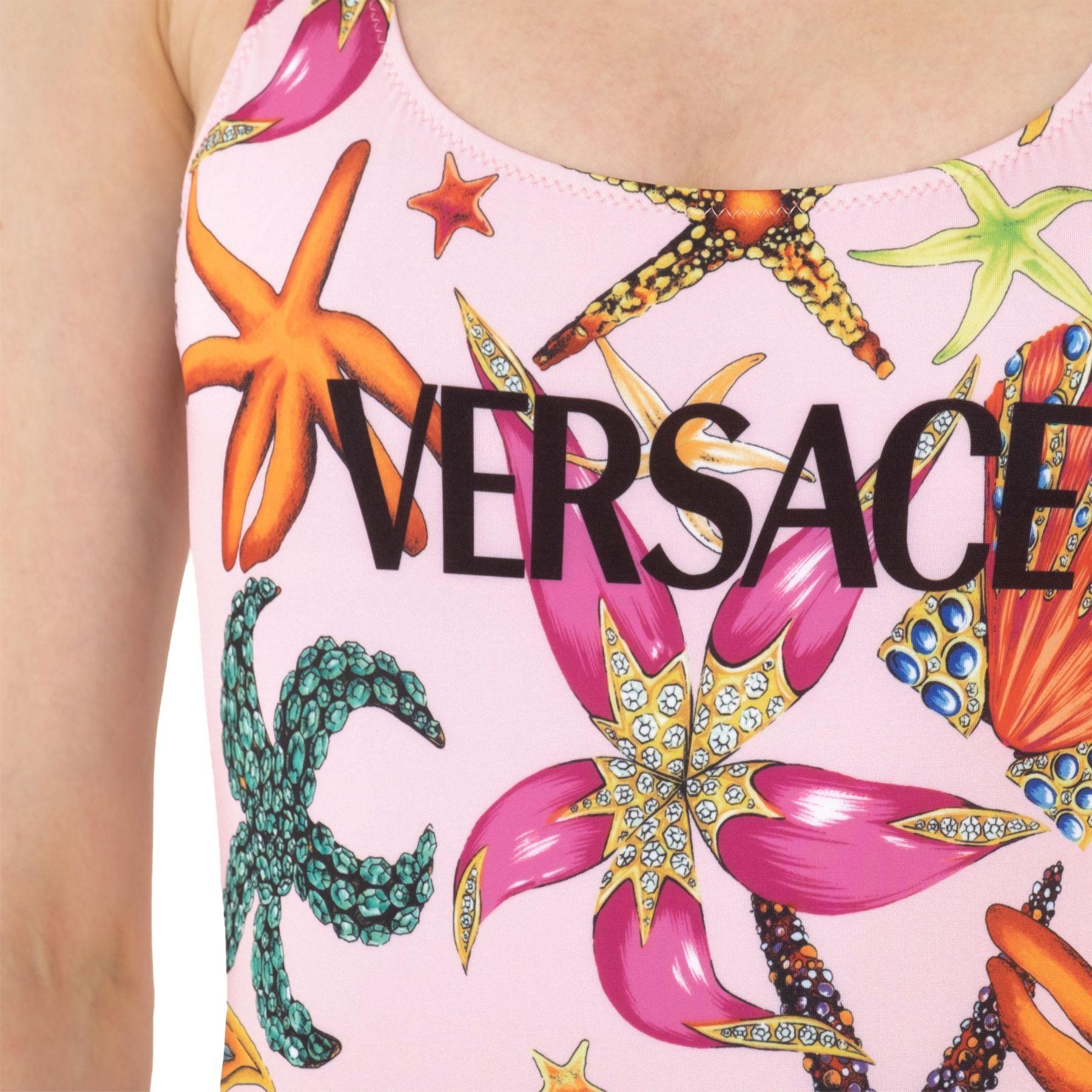 Купальник Versace разноцветный