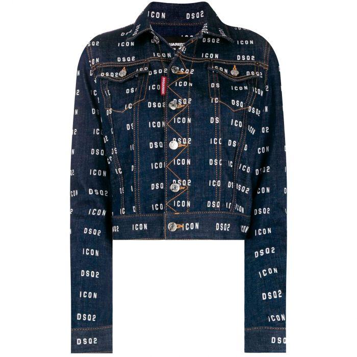 Куртка DSQUARED2 синяя
